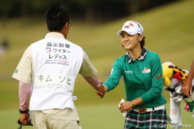 2011年 樋口久子 森永製菓ウイダーレディス 2日目 チェ・ナヨン スコアを2つ伸ばし、予選落ちの危機から脱出。さすがです。