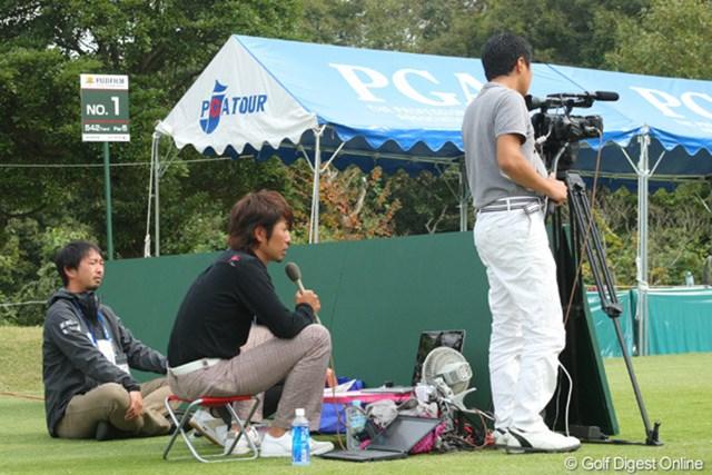 2011年 富士フイルムシニアチャンピオンシップ 最終日 Ust中継基地局 今大会1番ホールのティショットを生中継しておりました。最終日の解説は石井忍プロ。