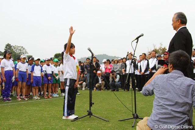 沖縄県の嘉数芽香さんが元気に選手宣誓