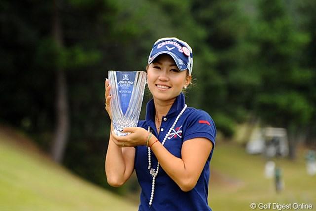 07年以来、4年ぶりの米ツアー2勝目を飾った上田桃子