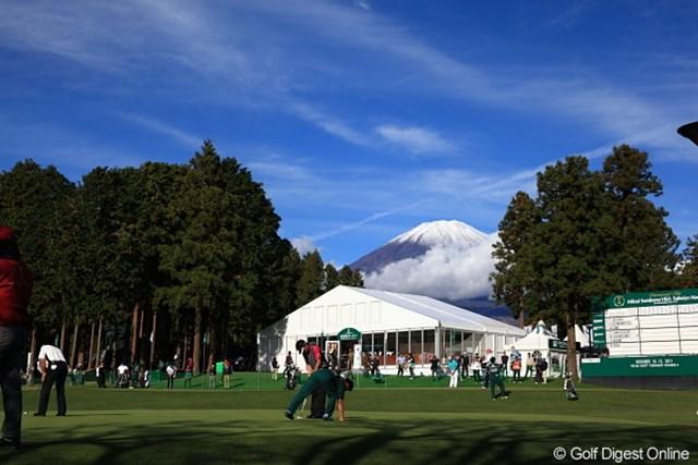 2011年 三井住友VISA太平洋マスターズ 3日目 御殿場コース いやー、今日は初めて富士山が顔を見せてくれた。