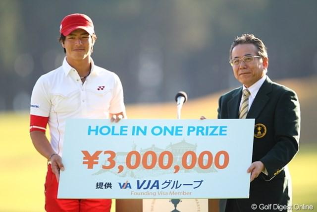 石川遼は同学年の松山英樹に敗れたものの、ホールインワンで大観衆を沸かせた。
