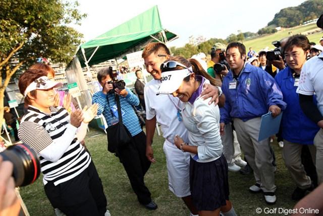 2011年 伊藤園レディスゴルフトーナメント 最終日 藤本麻子 ともに戦ったキャディに抱きかかえられ仲間からも祝福