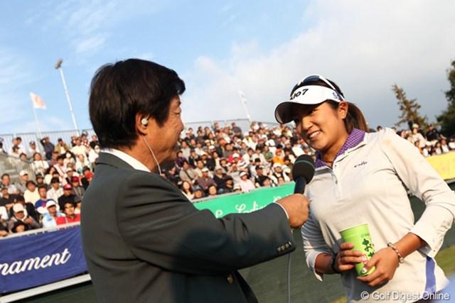 2011年 伊藤園レディスゴルフトーナメント 最終日 藤本麻子 笑顔の優勝インタビュー、スピーチでは涙・・・