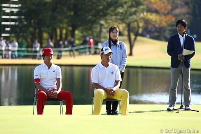 表彰式に出席した松山英樹と石川遼。新世代の台頭を一層アピールする大会となった