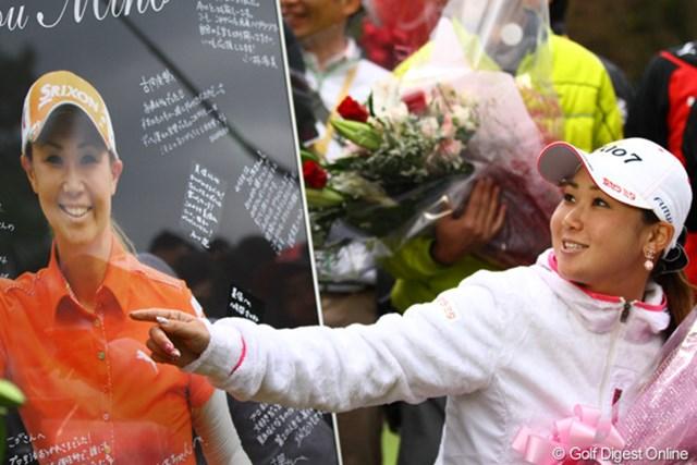 プレゼントされた特大パネルに、石川遼くんからのメッセージも見つけて超ご満悦でした。