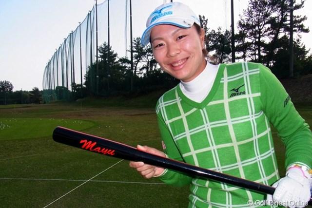 2011年 LPGAツアーチャンピオンシップリコーカップ事前情報 服部真夕 えっ送りバント?いえいえ、愛用の素振りバットを披露している服部真夕です