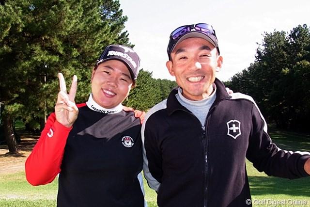 2011年 LPGAツアーチャンピオンシップリコーカップ事前情報 アン・ソンジュ アン・ソンジュとキャディの森本真祐さん。2年連続賞金女王のコンビは相性も抜群です!