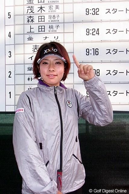 2011年 LPGAツアーチャンピオンシップリコーカップ事前情報 森田理香子 ホステスプロの森田理香子。やっぱりプレッシャーは感じてる??