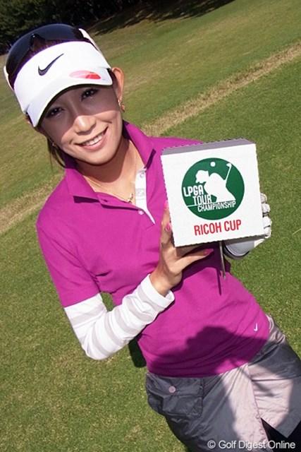 2011年 LPGAツアーチャンピオンシップリコーカップ事前情報 金田久美子 今年がリコーカップ初出場の金田久美子プロ。最近、綺麗になってきたと思う