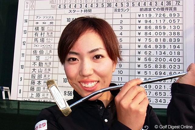 2011年 LPGAツアーチャンピオンシップリコーカップ事前情報 笠りつ子 優勝記念にPINGから貰った金のパターを喜ぶ笠りつ子