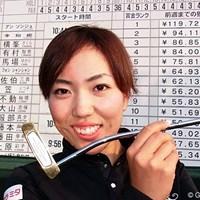 優勝記念にPINGから貰った金のパターを喜ぶ笠りつ子 2011年 LPGAツアーチャンピオンシップリコーカップ事前情報 笠りつ子