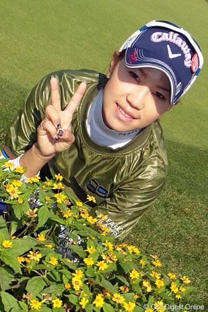 2011年 LPGAツアーチャンピオンシップリコーカップ事前情報 上田桃子 元気そうで良かったね。来年も日米ツアーで戦う上田桃子