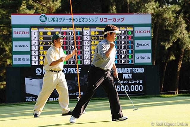 2011年 LPGAツアーチャンピオンシップリコーカップ 2日目 表純子 37歳のベテラン、表純子が3位タイ。まだまだ現役続行だ!