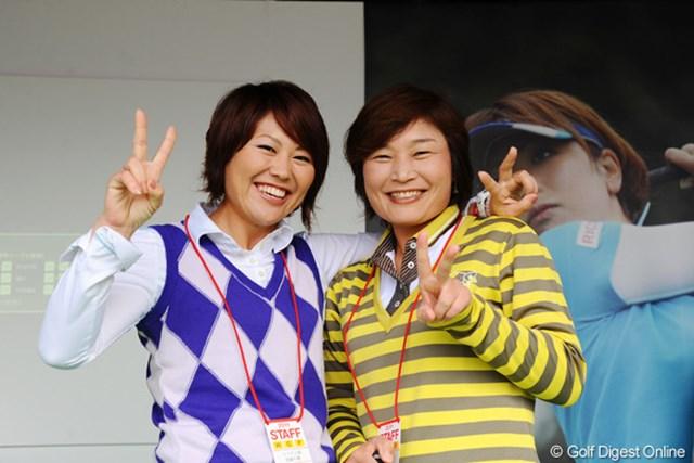 2011年 LPGAツアーチャンピオンシップリコーカップ 最終日 吉崎千晃、山下久美 リコーのブースでレッスンしてたお二人です。熊本空港CCと鹿児島高牧所属。来年の西陣&Tポイントで再会(サイチェン)!二人とも大酒飲みでした・・・。