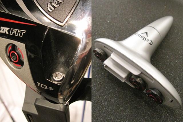 ギアニュース キャロウェイから調整機能付きドライバー「RAZR FIT」 NO.2 スクエア、オープン、クローズと専用レンチで簡単に調整できる