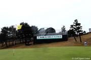 2011年 ゴルフ日本シリーズJTカップ 3日目 18番H