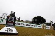2011年 ゴルフ日本シリーズJTカップ 3日目 ティマーク