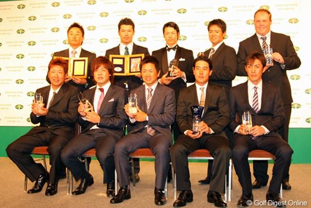 2011年 ジャパンゴルフツアー表彰式 受賞者 各賞を受賞した選手たちが笑顔で写真に収まった