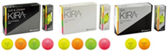 飛びと輝きがパワーアップ!新・KIRAシリーズ登場