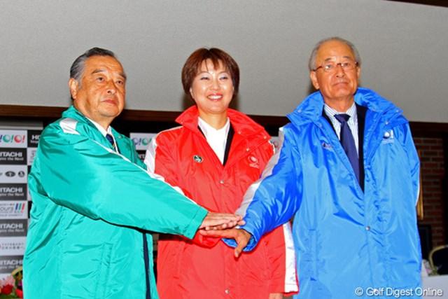 開幕前日の公式会見に出席した(左から)小泉直JGTO会長、小林浩美LPGA会長、松井功PGA会長。今年の王座はどの団体に!?