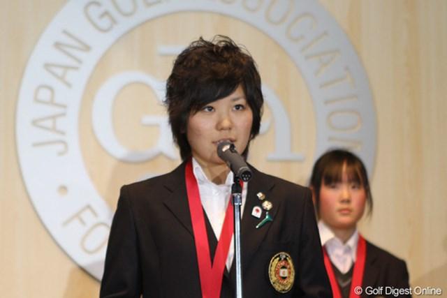2011年 JGAナショナルチーム慰労会 比嘉真美子 来年プロテストを受験する比嘉真美子。会では恒例の英語でのスピーチを行った