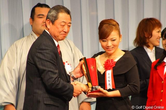 授賞式に出席した有村智恵、自身初の受賞に緊張の面持ちで臨んでいた