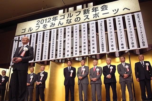 17団体を代表して安西孝之JGA会長が新年の挨拶を行った