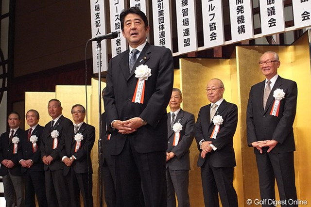 新たに5名の代表者を加わり、日本ゴルフ場事業協会会長の安部晋三氏も挨拶を行った