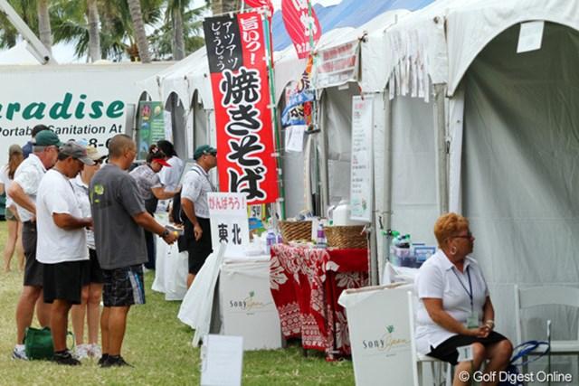 日本に近いハワイ。ギャラリープラザには日本のお店も出ています