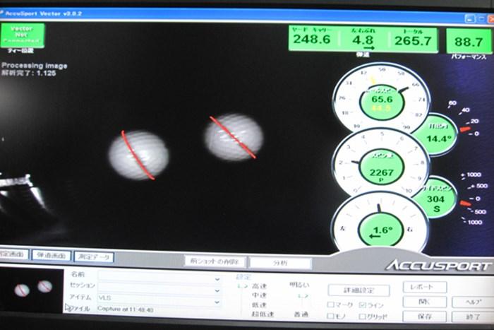 弾道を計測してみると・・・スピン量は2200回転とふけ上がりを抑えた理想的な弾道になっている マーク試打 ヤマハ インプレスX D202 ドライバー NO.5