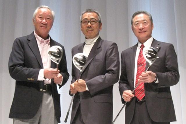 テーラーメイドの新製品発表会に超大物が駆けつけた。左から青木功氏、寺尾聰氏、菱沼氏