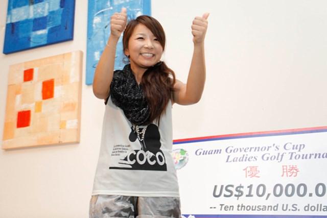 通算イーブンパーで逆転優勝を果たした林綾香