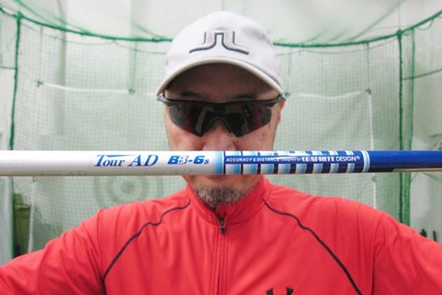 ゴルフライターのマーク金井が「グラファイトデザイン ツアーAD BBシリーズ」を試打レポート