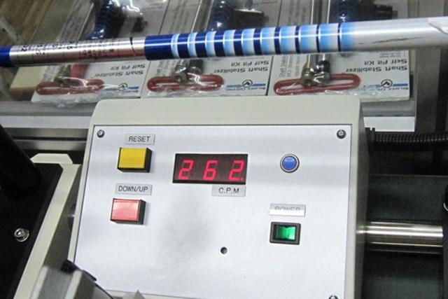 マーク試打 グラファイトデザイン ツアーAD BBシリーズ 60g台のSは振動数が262cpmと平均的な数値となっている
