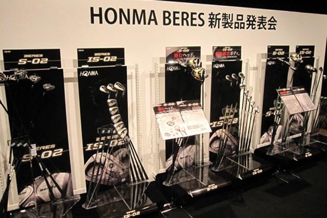 「HONMA BERES(ベレス)NEW S シリーズ」を発表