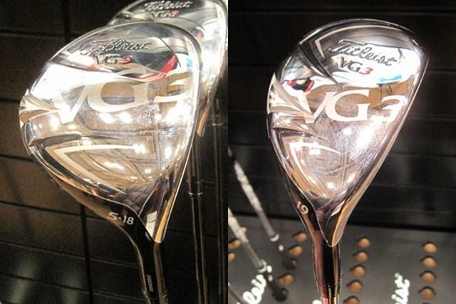安定感の「タイトリスト VG3F」、振り抜けの良さ抜群の「タイトリスト VG3H」