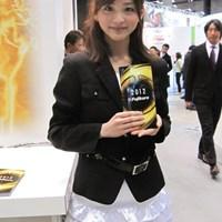 「藤倉ゴム工業」のコンパニオン コンパニオンガール特集 ジャパンゴルフフェア2012 NO.1