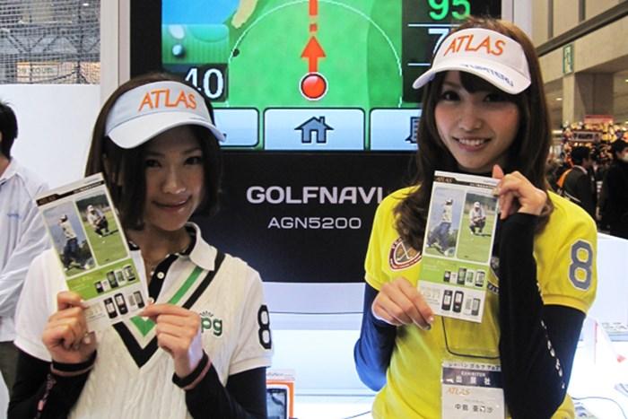 「アトラス/ユピテル」のコンパニオン コンパニオンガール特集 ジャパンゴルフフェア2012 NO.8
