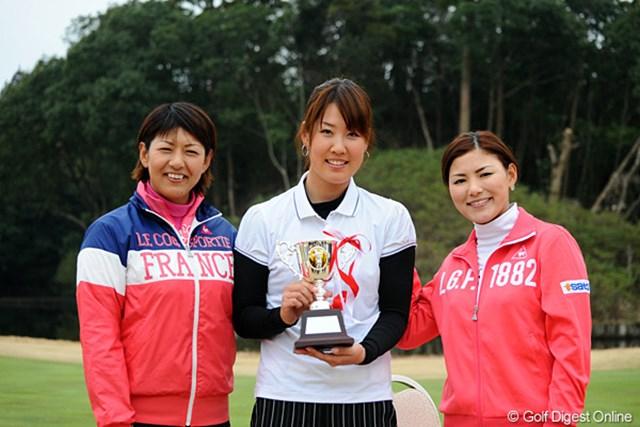 逆転でアジア女子ツアーを制した福田(中)は横峯さくら、瑠依とともに記念撮影。