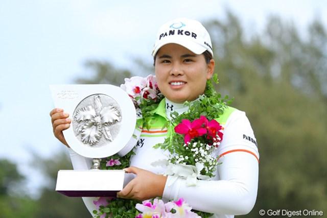 昨年の大会では、朴仁妃が「66」をマークし逆転勝利を飾った。