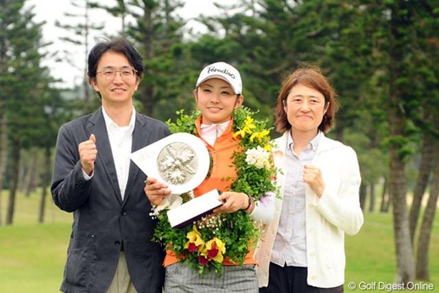 父・壮士さんと母・みゆきさんに挟まれ、カップ写真に納まる斉藤愛璃