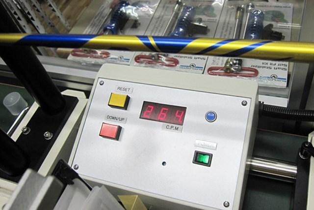 フジクラ ランバックスタイプX 65Sは振動数が264 cpm、75Sは268cpmとなっている