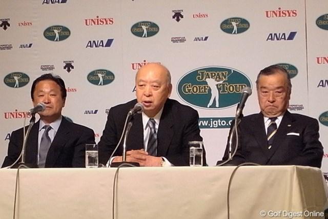 新会長に就任した海老沢勝二を中心に、倉本昌弘副会長、小泉直名誉会長らがツアー活性化を目指す