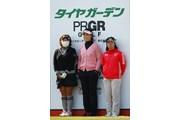 2012年 ヨコハマタイヤゴルフトーナメントPRGRレディスカップ 2日目 最終組
