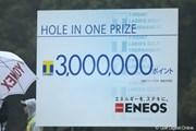 2012年 Tポイントレディスゴルフトーナメント 初日 ホールインワン副賞