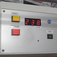 振動数238cpmはフレックスSにしては柔らかめ ツアーステージ XドライブGR2012