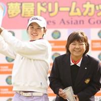 優勝したユ・ペイリンとローアマに輝いた青野紗也 2012年 夢屋ドリームカップ 最終日 ユ・ペイリン 青野紗也