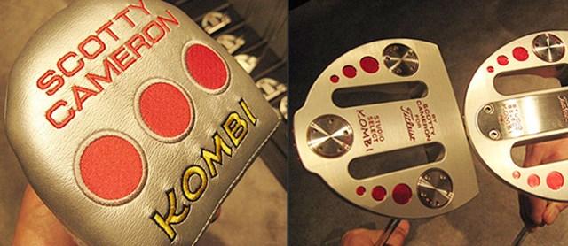 スコッティ・キャメロンの新作パター「KOMBI」。ヘッドの大きさは2種類あり、どちらもウエート調整ネジが搭載されている。