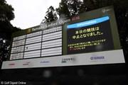2012年 ヤマハレディースオープン葛城 2日目 リーダーズボード